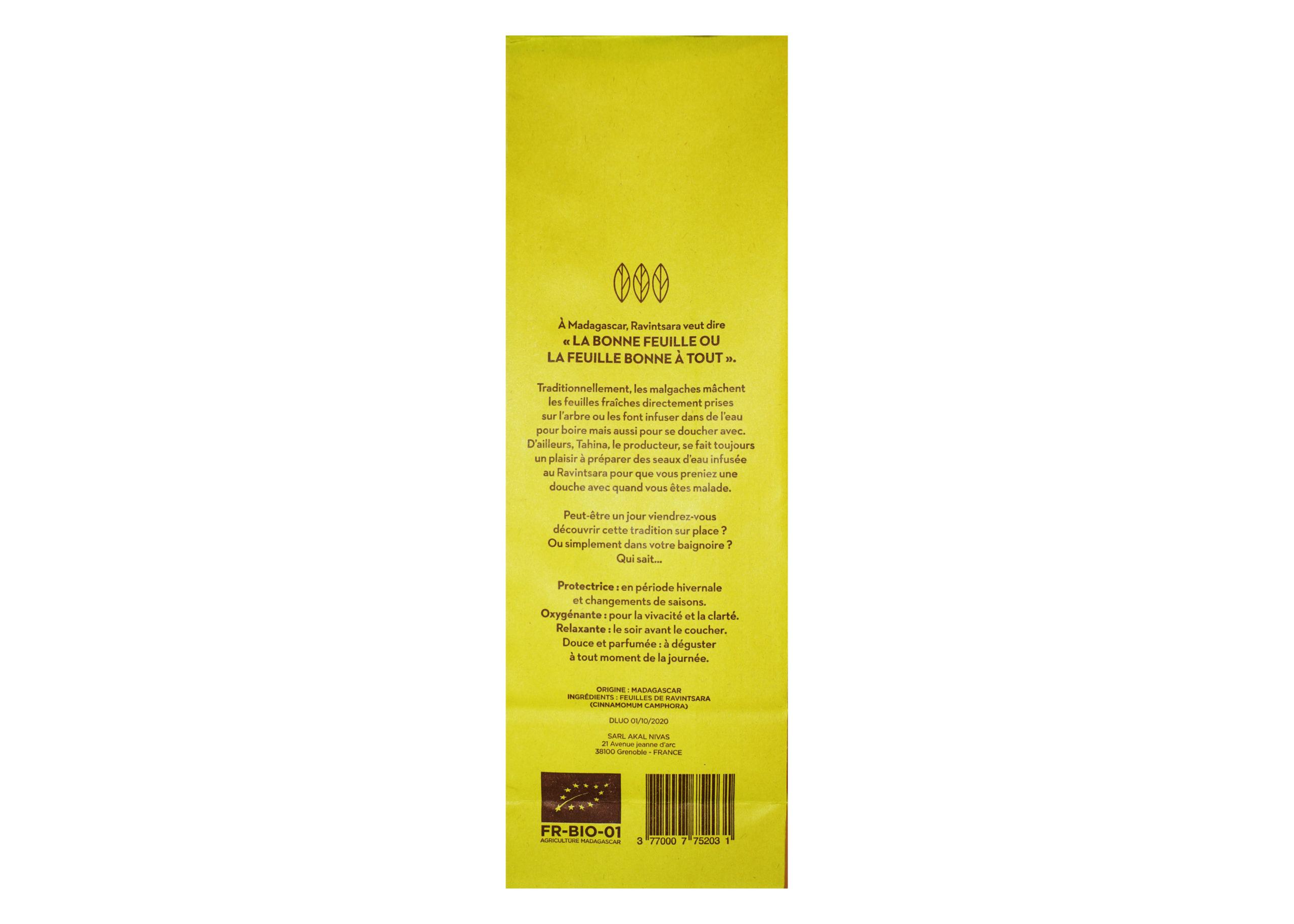 Ravintsara Leaves 50gr Organic · Ecocert Certified · FR-BIO